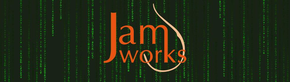 パーソナルトレーニング Jam worksの画像
